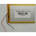 Аккумулятор Prestigio MultiPad PMP3170B
